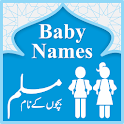 Muslim Baby Names with meanings in English & Urdu icon