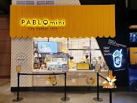 PABLO mini 台中中港新光店