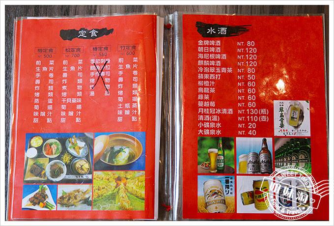 大手町日本料理菜單3