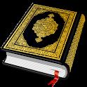 Quran Arabic - القرآن الکریم icon