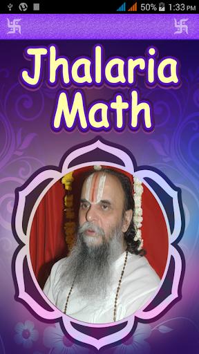 Jhalaria Math