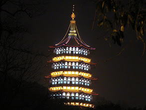 Photo: 18. Hangzhou, Pagoda