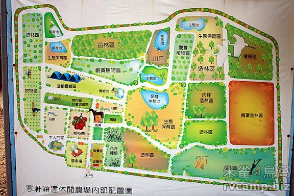 屏東萬巒穎達農場 @100 年春節移動露營 (3-2)