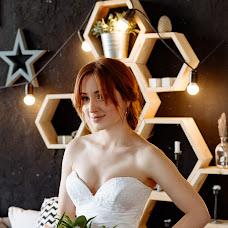 Wedding photographer Mariya Balchugova (balchugova). Photo of 01.11.2017