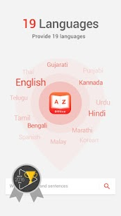 Download Download U-Dictionary (English offline) for PC on Windows and Mac for Windows Phone apk screenshot 4
