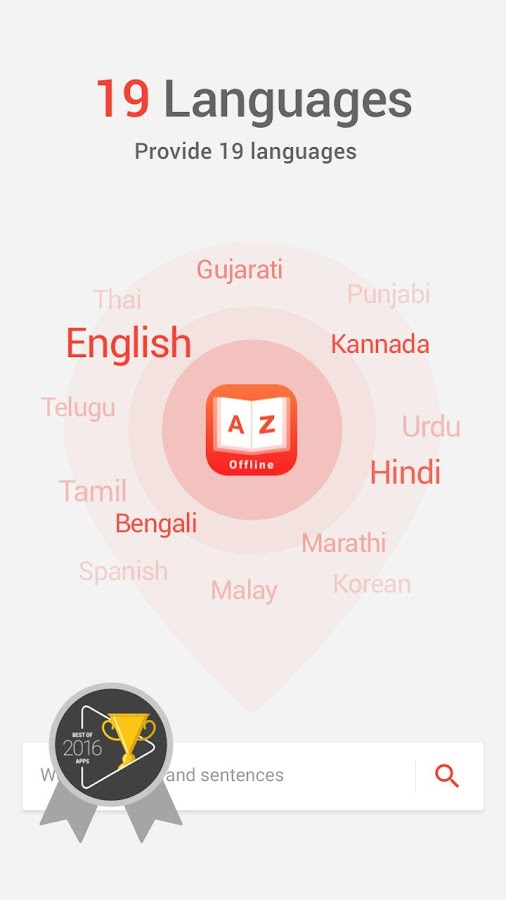 U-Dictionary: English offline