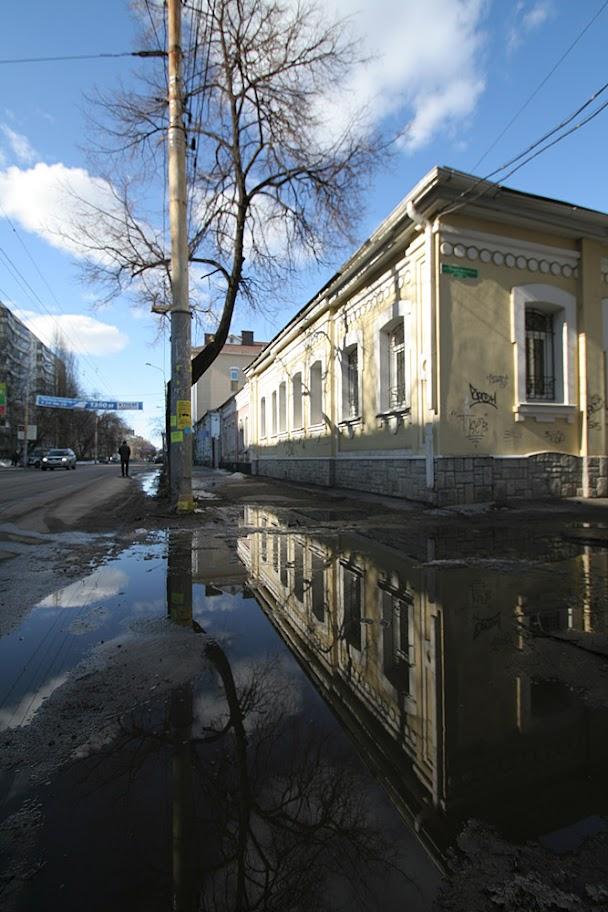 Воронеж, Среднемосковская