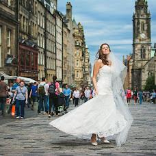 Wedding photographer Beto Ibarra (betoibarra). Photo of 09.10.2015