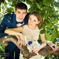 Wedding photographer Olga Pankina (OPankina). Photo of 09.11.2015