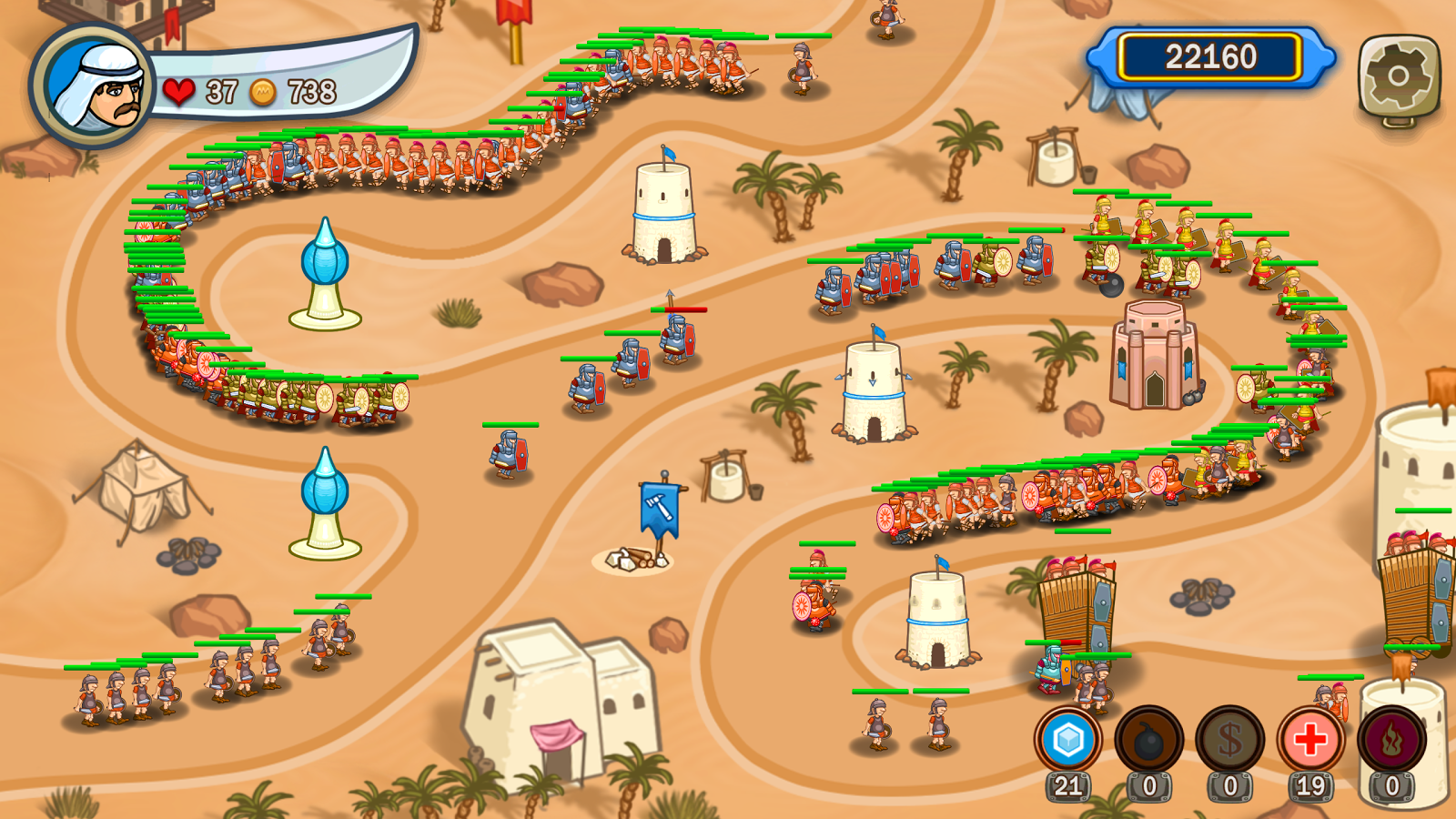 Desert Defend- screenshot