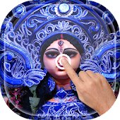Magic Wave - Maa Durga LWP