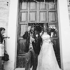 Wedding photographer Sara Imbesi (saraimbesi). Photo of 13.02.2017