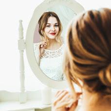 Wedding photographer Anastasiya Mascheva (mashchava). Photo of 09.04.2018