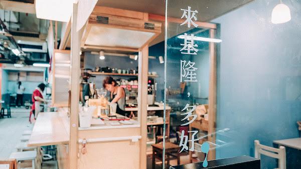 多好咖啡店 Anygood Coffee 隱身市場咖啡館 基隆仁愛市場美食