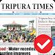 Tripura Times ePaper APK