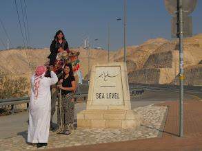 Photo: Camel Rides