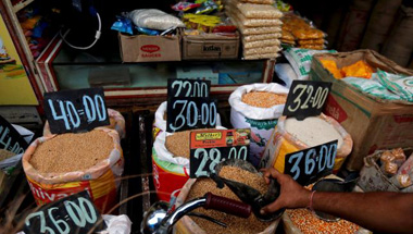 Indian Economy, Wholesale price index, Inflation