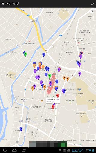 無料生活Appのラーメンマップ 地図からポイントが高いラーメン店を探す|記事Game