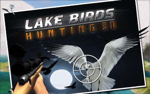 湖鳥類3d