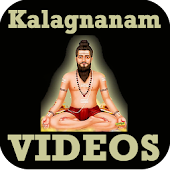 Kalagnanam Telugu VIDEOs