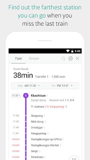 KakaoMetro - Subway Navigation 3.4.5 screenshots 3