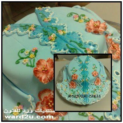 واااااااااااااااااااااااا اااو 9-www.ward2u.com-Embroidery-Cake.jpg