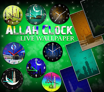 App Allah Clock Live Wallpaper 2020 APK for Windows Phone