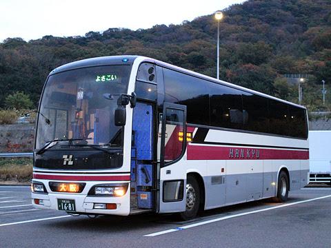 阪急バス「よさこい号」昼行便 2891 室津パーキングエリアにて その1