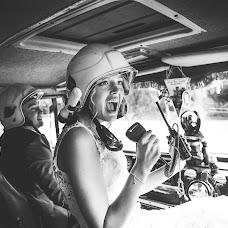 Wedding photographer Magdalena Syposz (MagdaSyposz). Photo of 08.03.2017