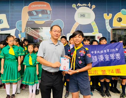 1090623童軍團獲108年度績優童軍團