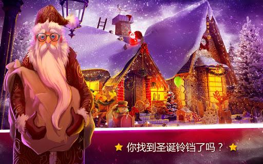 隐藏的物体圣诞魔术 - 神秘游戏