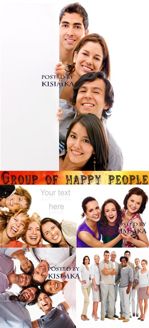 Stock Photo: Group of happy people