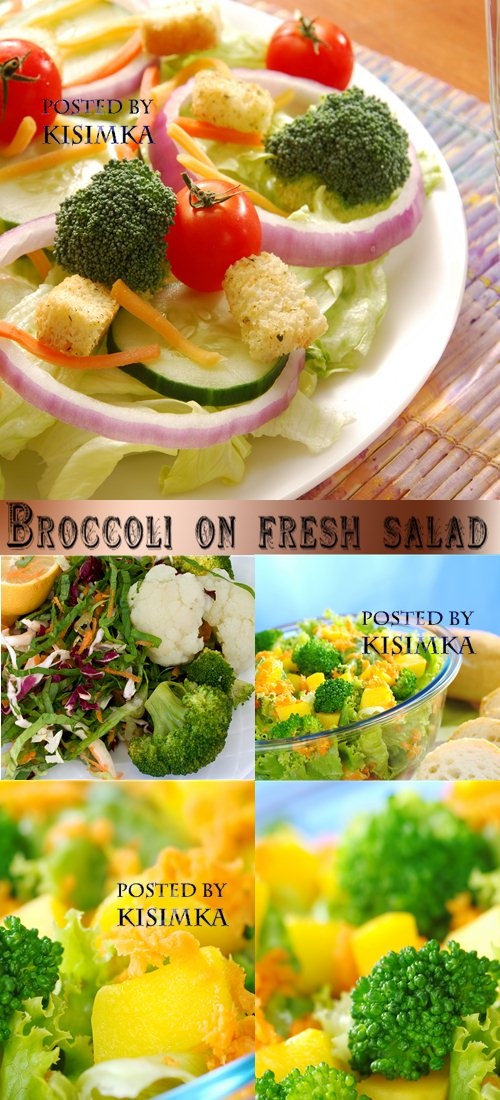 Stock Photo: Broccoli on fresh salad