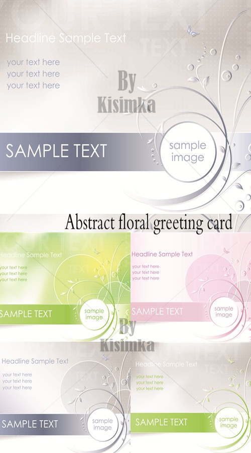 Stock: Abstract flower background - floral greeting card