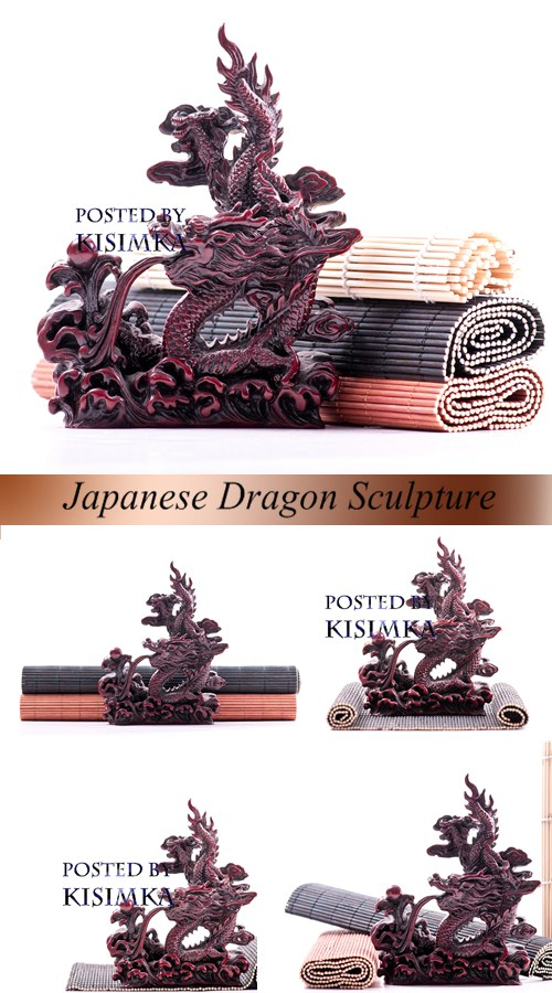 Stock Photo: Japanese Dragon Sculpture