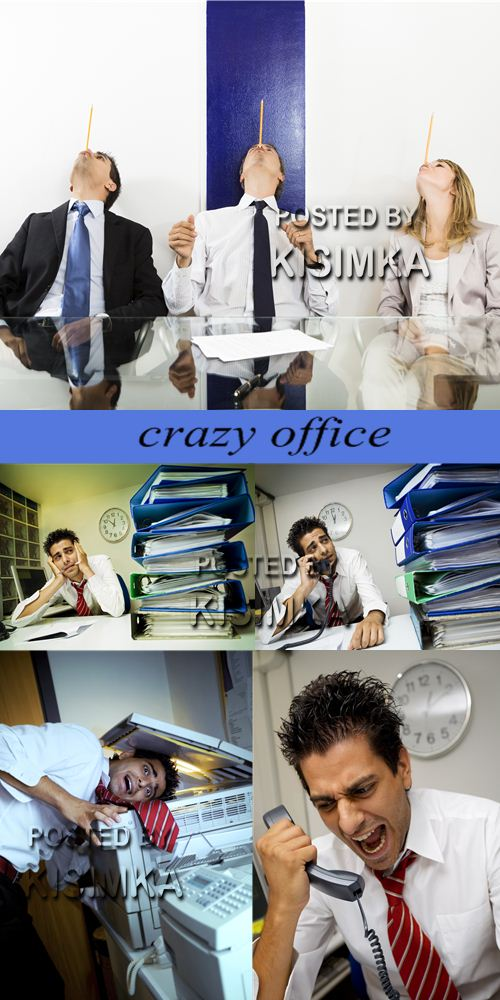 Stock Photo: Crazy office