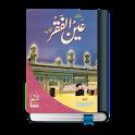 Ain-ul-Faqr icon