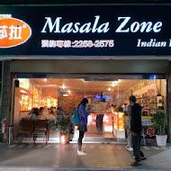 瑪莎拉印度餐廳