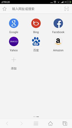 玩免費通訊APP|下載千寻浏览器 - 发现世界 app不用錢|硬是要APP