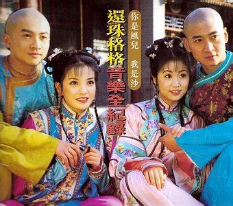 Phim Hoàn Châu Cách Cách 1 - Hoan Chau Cach Cach 1 - Wallpaper