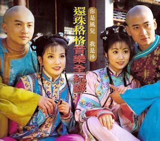 Xem Phim Hoàn Châu Cách Cách 1