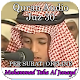Download Murottal Anak Al-Quran Juz 30 Per Surat - OFFLINE For PC Windows and Mac