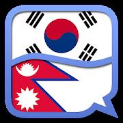 Korean Nepali dictionary