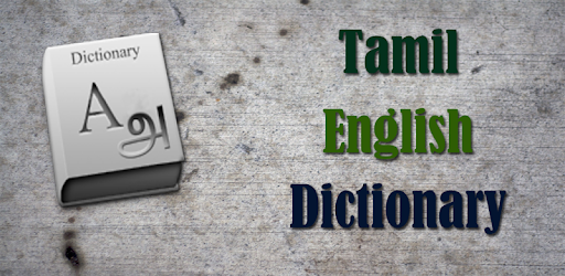 Tamil English Dictionary - Apps on Google Play