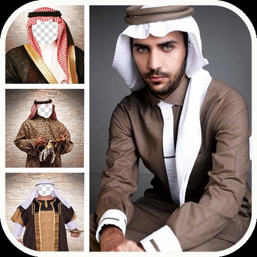 Arab Man Fashion Selfie