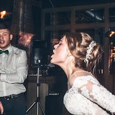 Wedding photographer Sofya Malysheva (Sofya79). Photo of 20.09.2017