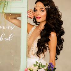 Wedding photographer Anna Chayka (annchayka). Photo of 21.10.2017