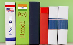 General Hindi & English For JPSC Mains Exam