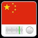 Radio China icon