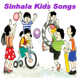 Sinhala Kids Songs